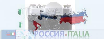 concorso_fotografico_del_forum_foto_di_copertina_in_formato_png