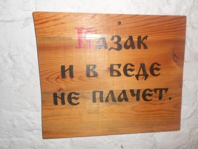 russia_mille_emozioni_dentro_ad_un_sogno_4_1511090812_686669