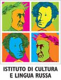 istituto_di_cultura_e_lingua_russa_di_roma