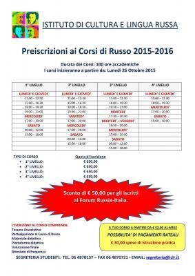 locandina_preiscrizioni_2015_2016_per_iscritti_forum_russia_italia_1