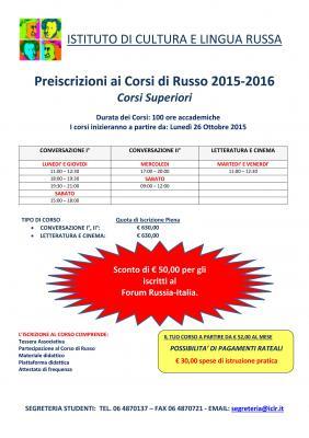 locandina_preiscrizioni_2015_2016_per_iscritti_forum_russia_italia_2