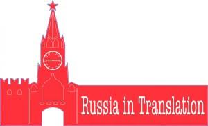 russiaintranslation_1445855895_330154