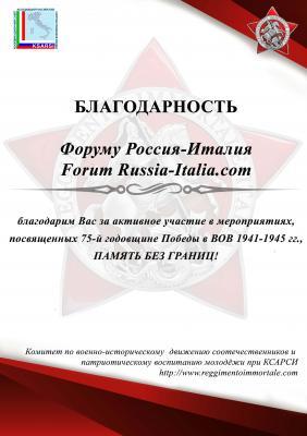 italia_russia