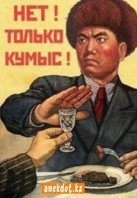 net_tolko_kumys