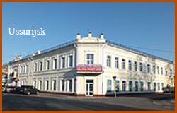 img_001ussurijsk_1500374023_262025