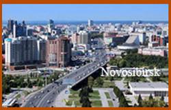 img_002novosibirsk_1500375208_207674